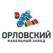 «Орловский кабельный завод» обращается к студенчеству